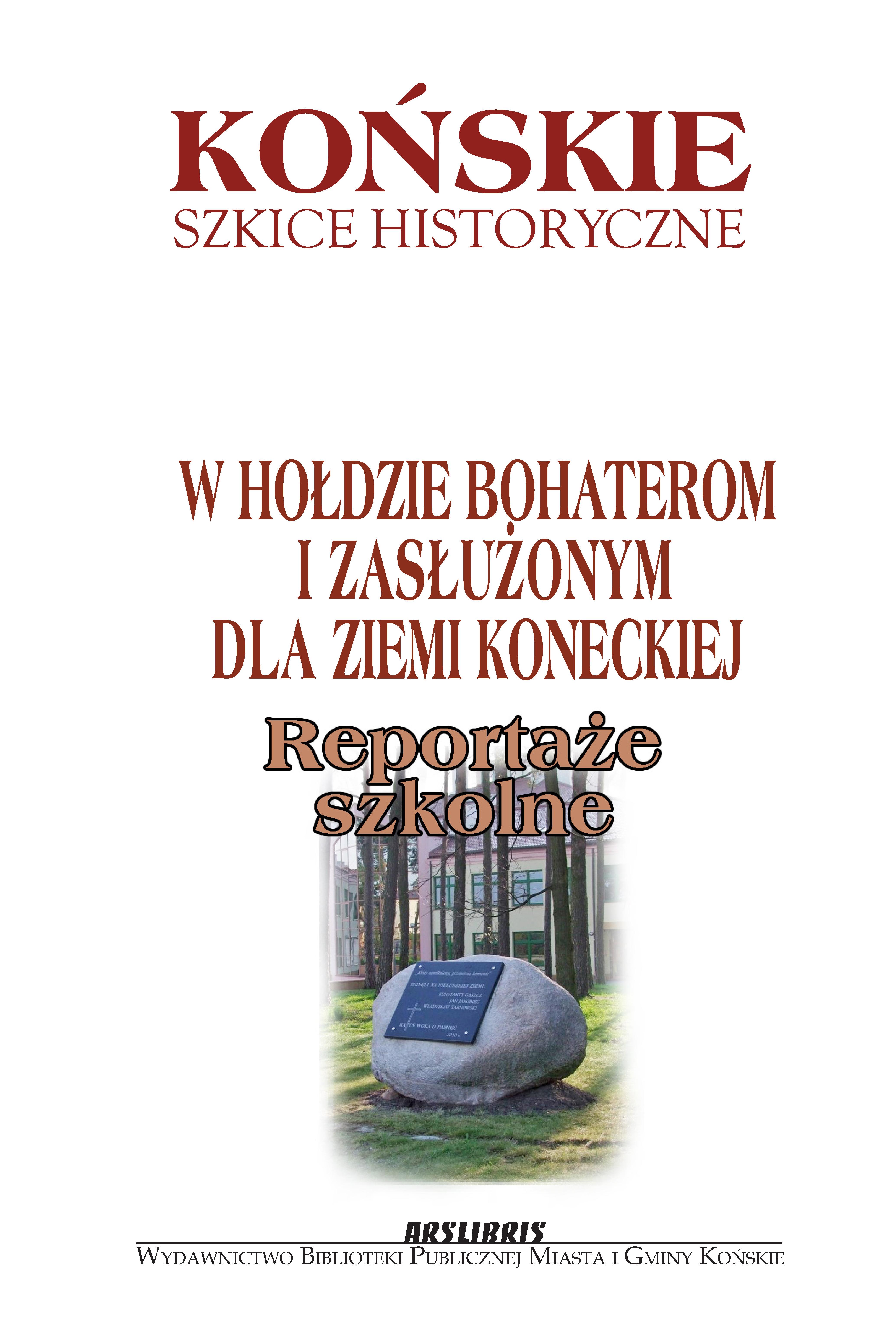 Okładka Reportaże szkolne