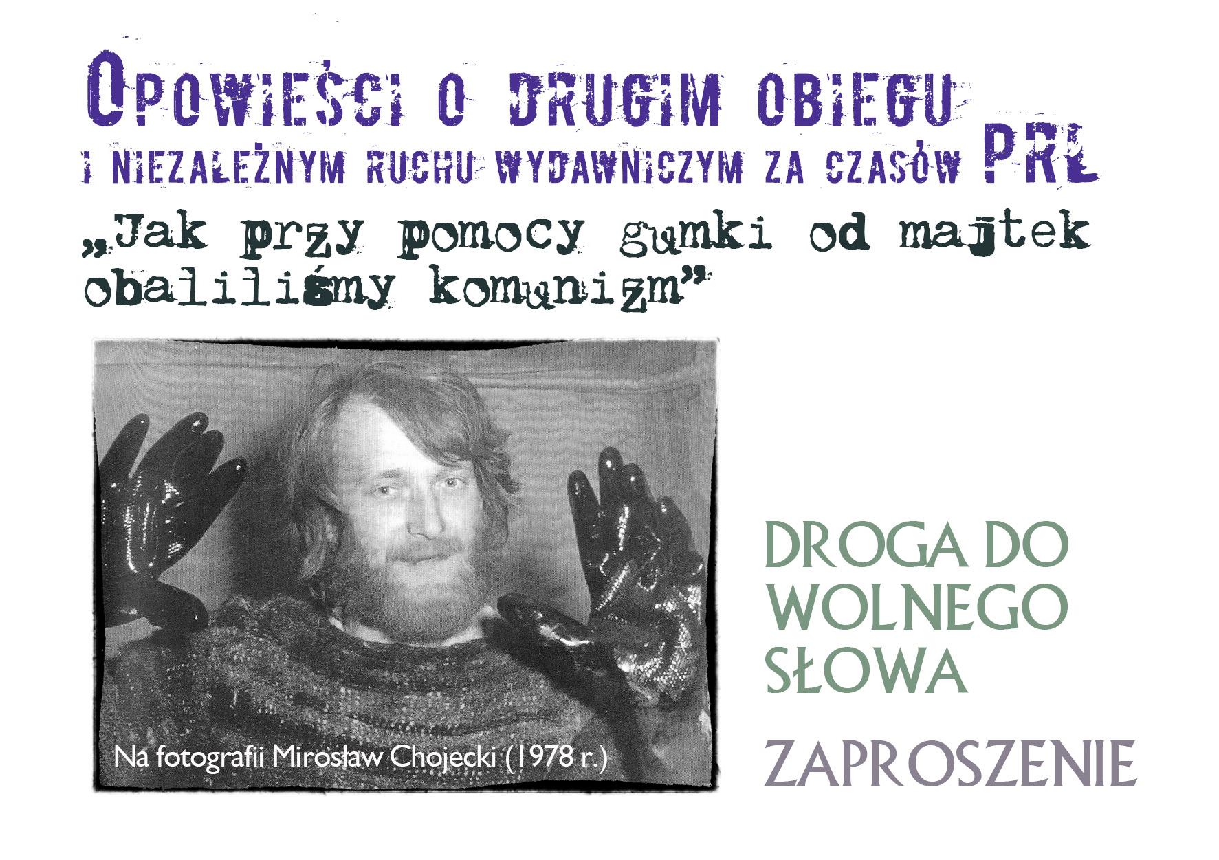 Zaproszenie awers01