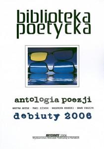 debiuty2006